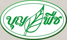 บริษัทบุญพืช(ประเทศไทย)จำกัด