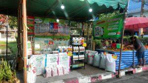 กิจกรรมออกบูธเทศกาลกินปลาทูแม่กลอง  14-23 ธันวาคม2561